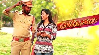 Policeodu Telugu Comedy Short Film 2017 || Directed By Praneeth Sai
