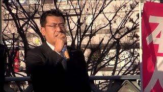 自民党川口市議団街頭演説 新藤義孝新春街頭演説会(2016/1/2)