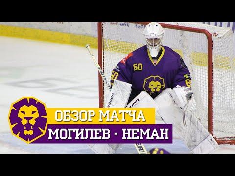 Могилев - Неман