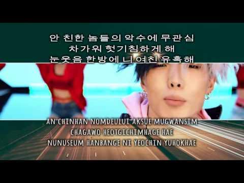 iKon - BLING BLING [ Karaoke / Instrumental ]