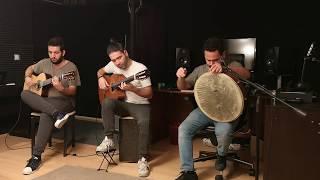 Serhan Yasdıman trio - Berrak Dere