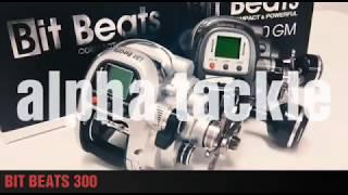 アルファタックルとは 株式会社エイテックが展開する釣具ブランド。 特...