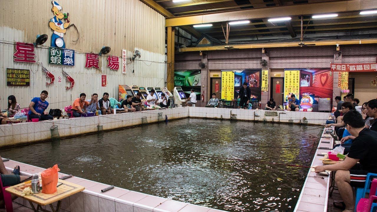 Indoor shrimp fishing youtube for Indoor fishing