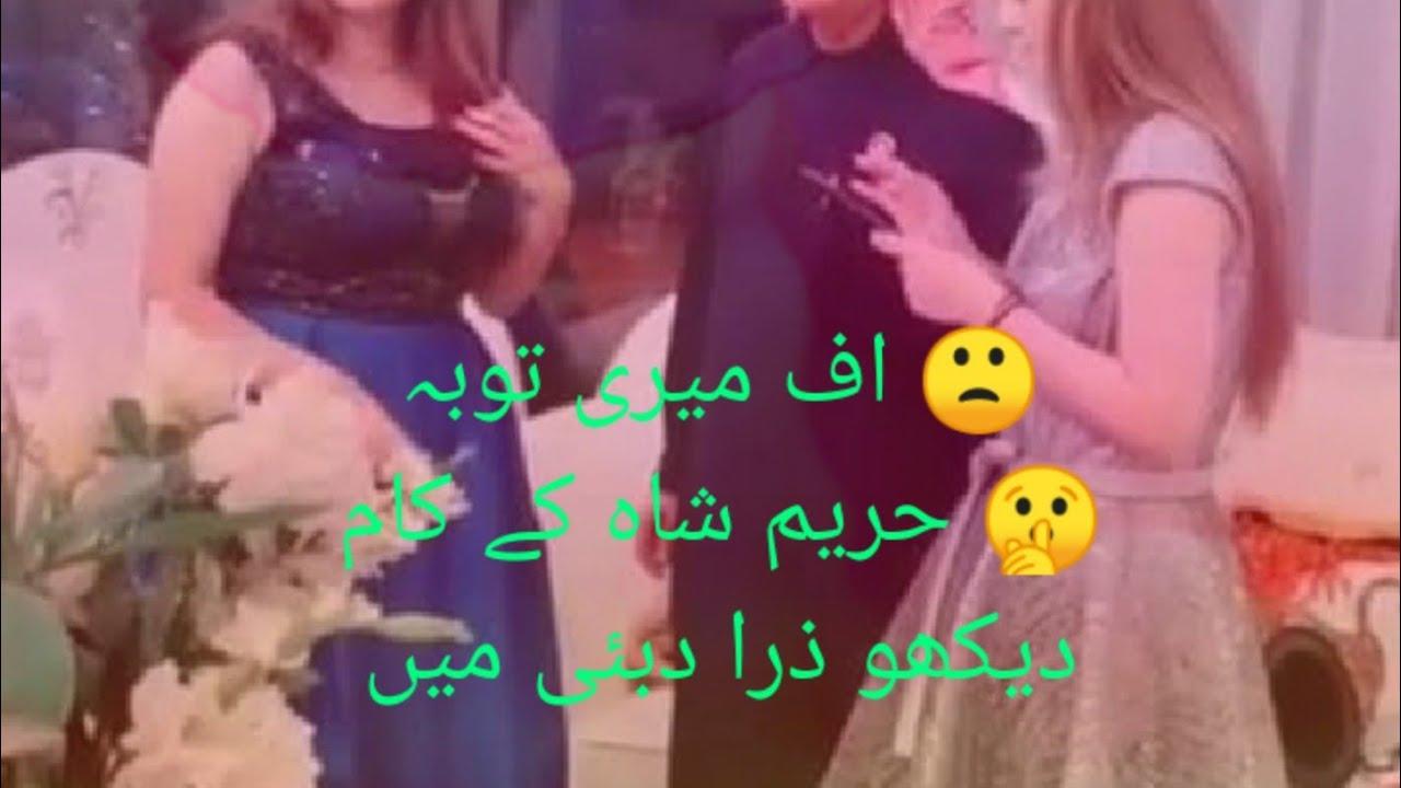 Download Hareem Shah Video Scandal April 2020|urdu