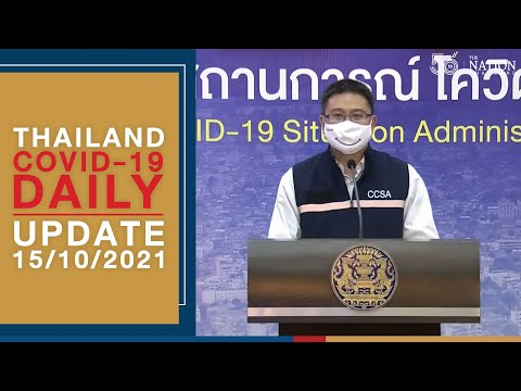 Thailand #COVID19 daily update on October 15, 2021