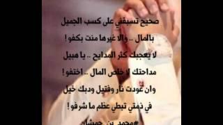 محمد عبده يقول من عدى و محمد بن جمشان صحيح تسبقني