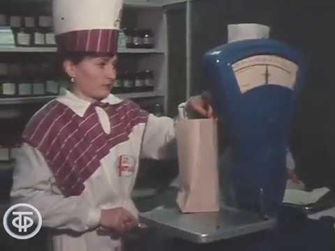 Люблинская ярмарка. Московские новости. Эфир 27.12.1986