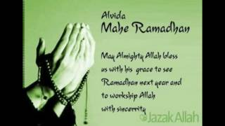 Very beautiful naat for ramadan.