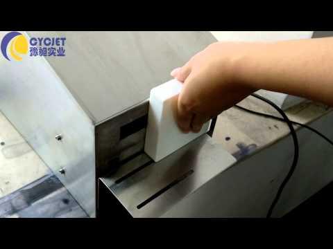 ALT390 Prints on Plastic Cartridge with QRcode