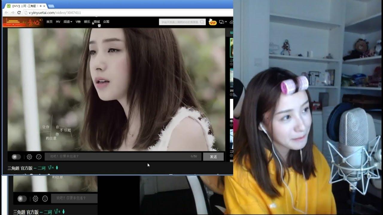 """周二珂Chloe♥羞恥的和你一起看-""""三角題""""MV 20171005"""