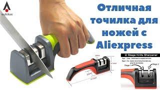 Обзор посылки с Aliexpress: суперская точилка для ножей