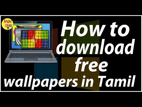 How To Download More Wallpapers | Laptop Tips And Tricks | Logu Tamil