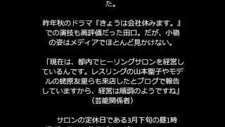 KAT-TUN田口 交際8年…決意の「マスオさん同棲」! 掲載元→http://zassh...