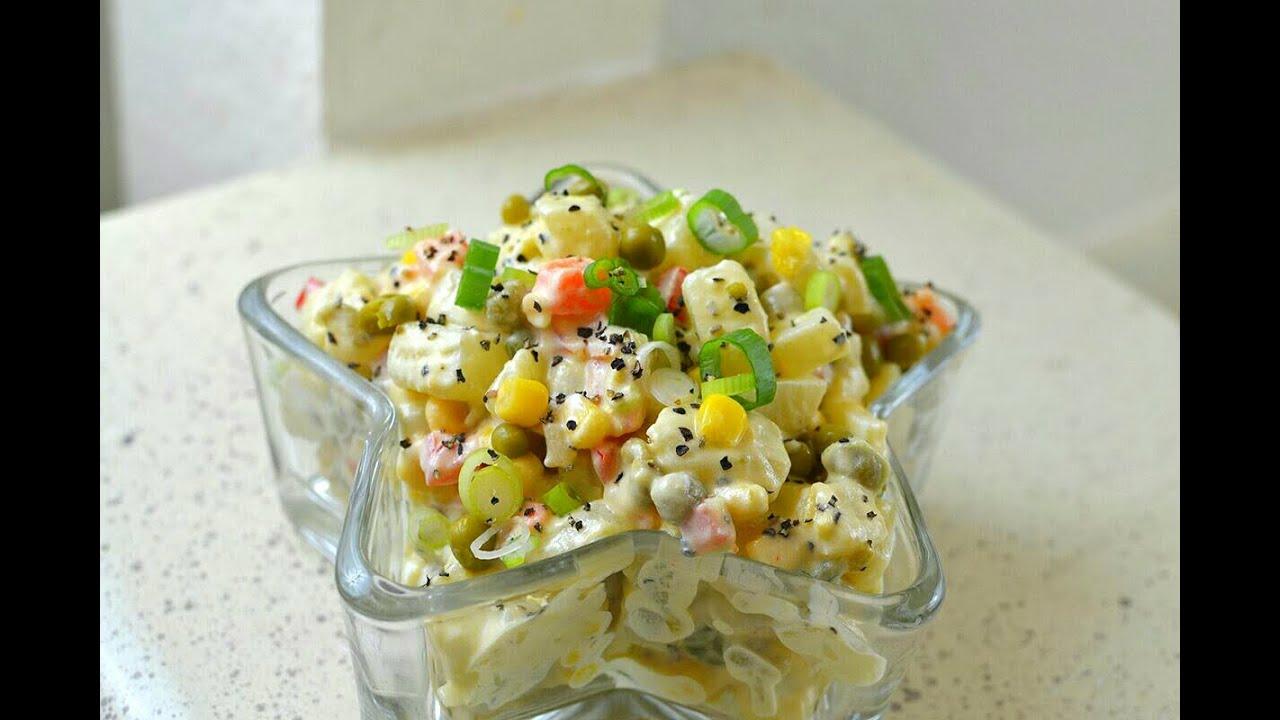 Jamaican Potato Salad Recipe Easy