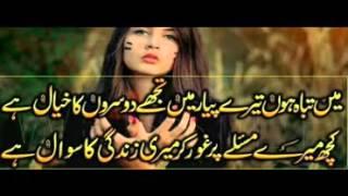 Sanson ko Jeene ka Ishara Mil Gaya I Full Song Arijit Singh