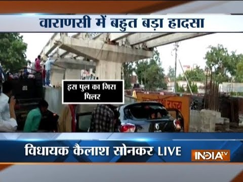 Varanasi flyover collapse: Death toll mounts to 12