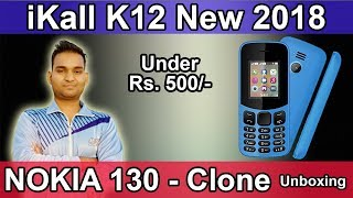 ikall K12 New 2018 - Unboxing || Nokia 130 Dual Sim - Clone (Copy) || Best mobile under 500/-