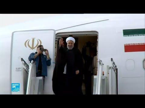 روحاني يتوجه إلى نيويورك..هل سيلتقي بترامب؟  - نشر قبل 32 دقيقة