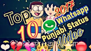 Top 10 Whatsapp Punjabi 2017 Status Rewind Best Status Happy New Year Punjabi