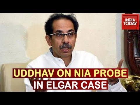 Uddhav Thackeray Clarifies