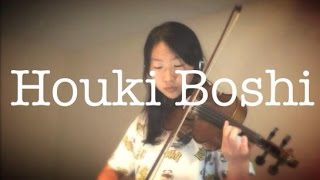 Younha - Houki Boshi (Cover by Nancy Shen)