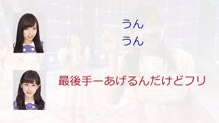 OL兼任アイドル・新内眞衣のまいちゅんカフェ 2016/02/17 #047 新内眞衣...