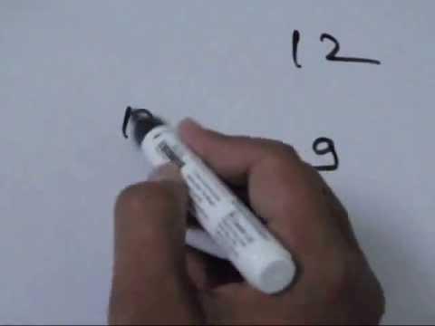 तेजी से गुना करने का नया तरीका (fast method of multiplication)