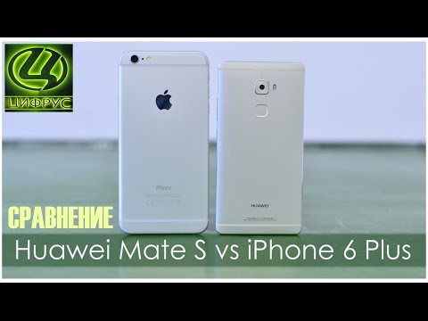 Сравнение Huawei Mate S vs iPhone 6 Plus [Цифрус]
