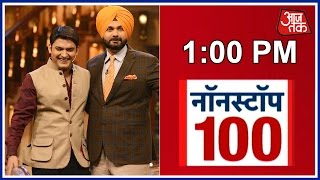 Non Stop 100: Navjot Singh Sidhu To Bring Kapil Sharma And Sunil Grover Together