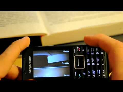 Sony Ericsson Elm Review and Drivers
