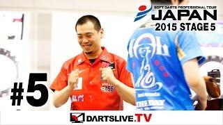 #5【粕谷 晋 VS 村松 治樹】JAPAN 2015 STAGE 5 FINAL