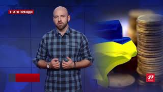 Какой будет Украина после окончания войны на Донбассе, Грани правды