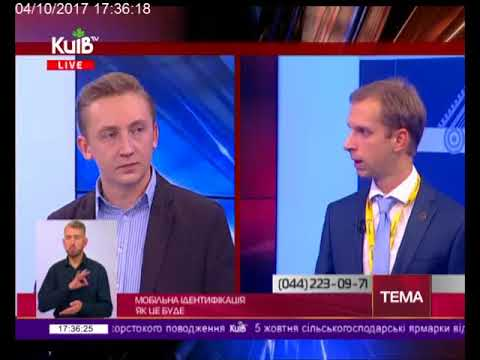 Телеканал Київ: 04.10.17 На часі 17.20