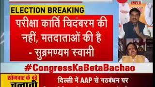Taal Thok Ke: Can Congress win 2019 Lok Sabha elections under the leadership of Rahul Gandhi?
