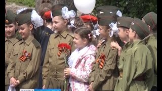 Кадеты МЧС школы №2 Калининграда поздравили ветеранов с Днем Победы
