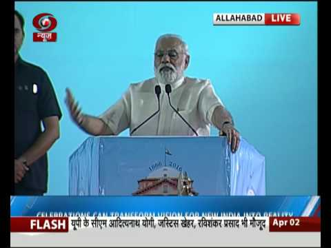 PM Modi addresses Allahabad High Court's 150th Anniversary Event