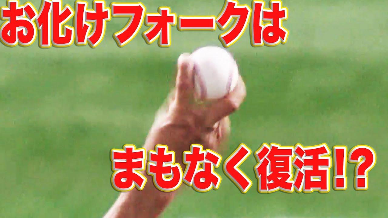 球速 千賀