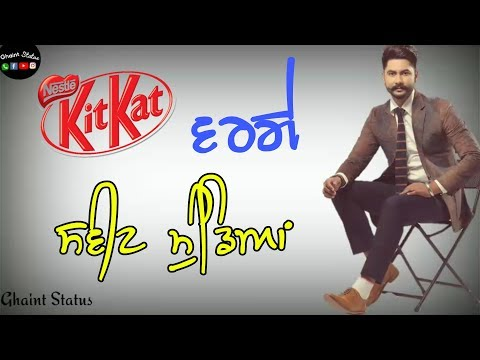 Kitkat Whatsapp Status | Sukhman Heer | Kitkat Lyrics Video