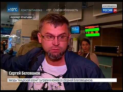 ВИМ-авиа задержала рейс между Благовещенском и Москвой