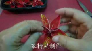 Repeat youtube video 花球 (flower ball - origami  DIY)