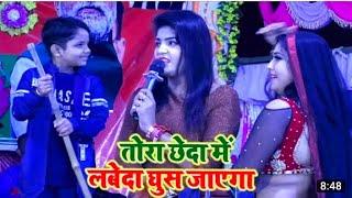 #sakindar_bihari_yadav# New Dj Remix Gana Bhojpuri 2021 || Dj Remix Song 2021 sakindar bihari yadav