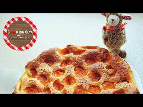 Заливной абрикосовый пирог | Быстрый и простой рецепт от CookingOlya