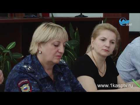 В актовом зале администрации состоялось заседание комиссии по безопасности дорожного движения
