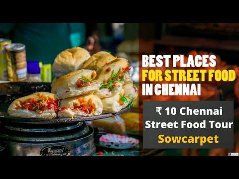 10 Rs Chennai Street Food Tour | Sowcarpet Street Foods | Chat Hub | Gathiya-Dhokla-jalebi-Pani Puri