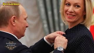 Путин ПОВЫСИЛ РАНГ Марии Захаровой