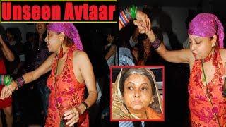 Rita Bhaduri Unseen Avtaar | Rita in western dress | Choti bahu Success Party | FCN
