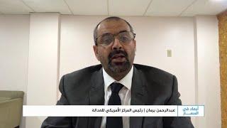 عبدالرحمن برمان: شاهدت عملية اغتيال في عدن ولم تتحرك حينها الأجهزة الأمنية لضبط الجناة