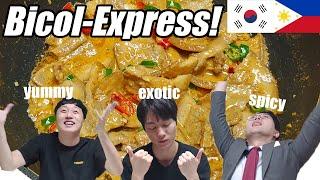 BICOL EXPRESS | Korean Cook & React Filipino Food (ENG SUB) Mukbang