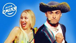Лига Смеха 2020 - Подборка приколов за май - Самые Смешные видео