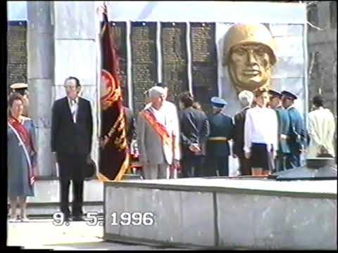 город Кушва 9 мая 1996 года